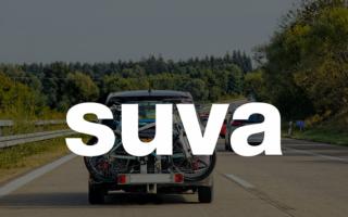 suva case study