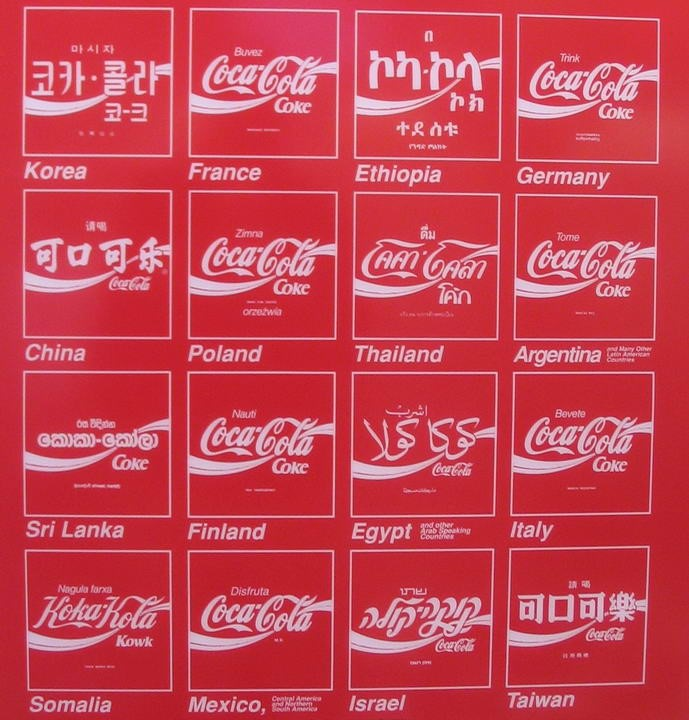 Coca-Cola visual language for each country