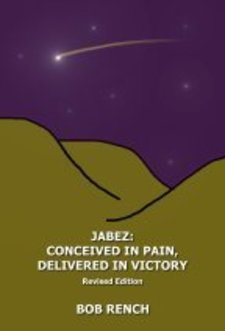 Scribl - Jabez: Conceived in Pain, Delivered in Victory by