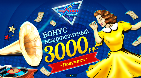 Рейтинг интернет казино в россии азартные игры карты 1000