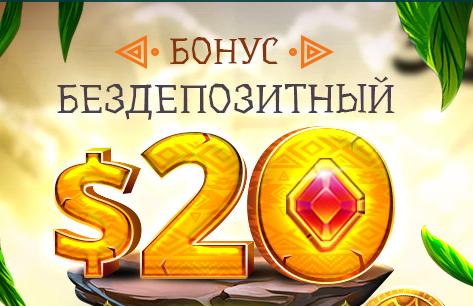 Играть В Бесплатные Азартные Игры
