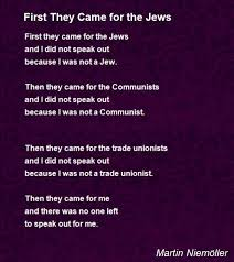 Text: First They Came for the Jews