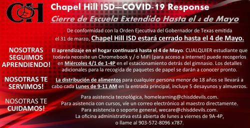 School Shutdown- May 4 Spanish