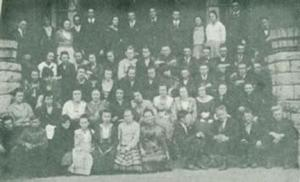 High School 1918