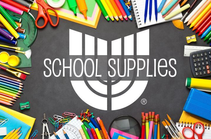 School Supplies for 2021-2022