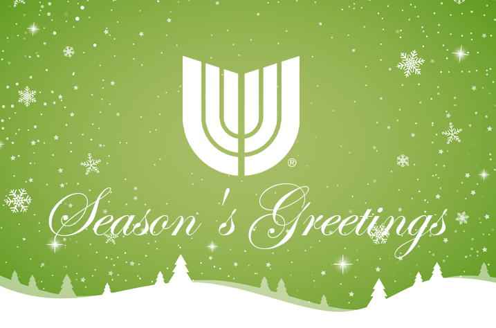 Wishing you Joy and Peace at the Holidays and throughout the New Year.  Union Public Schools will be closed for winter break December 23-January 3, 2020. School will resume on Monday, January 6, 2020.  During the winter break, Union offices will be closed December 24-January 2, 2020.  May Joy and Peace be yours throughout the New Year.