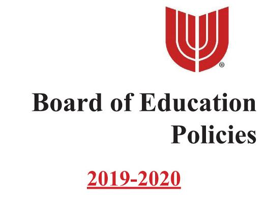 The Board of Education on first reading Monday, November 11, considered various board policy revisions. The Board will consider final approval at its next meeting, Monday, December 9. The Board will consider comments from the public. Please send comments to board@unionps.org.