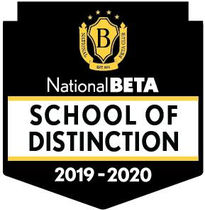 School of Distinction