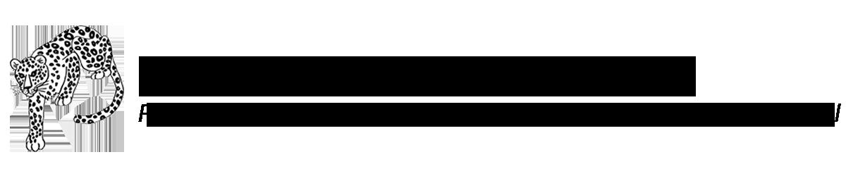 Landergin Elementary School Logo