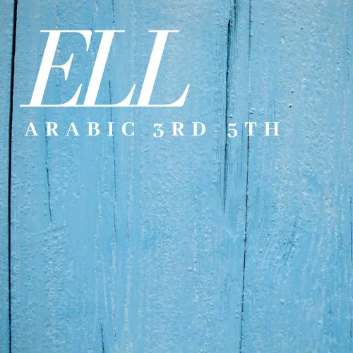 Arabic 3rd 5th