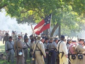 Confederate reinforcemnts