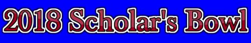 2018 Scholars Bowl