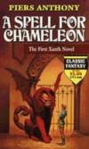 Image that corresponds to Xanth series, by Piers Anthony