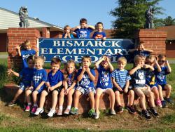 Landscape View facing Bismarck Elementary School