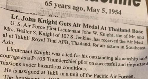 Knight newspaper