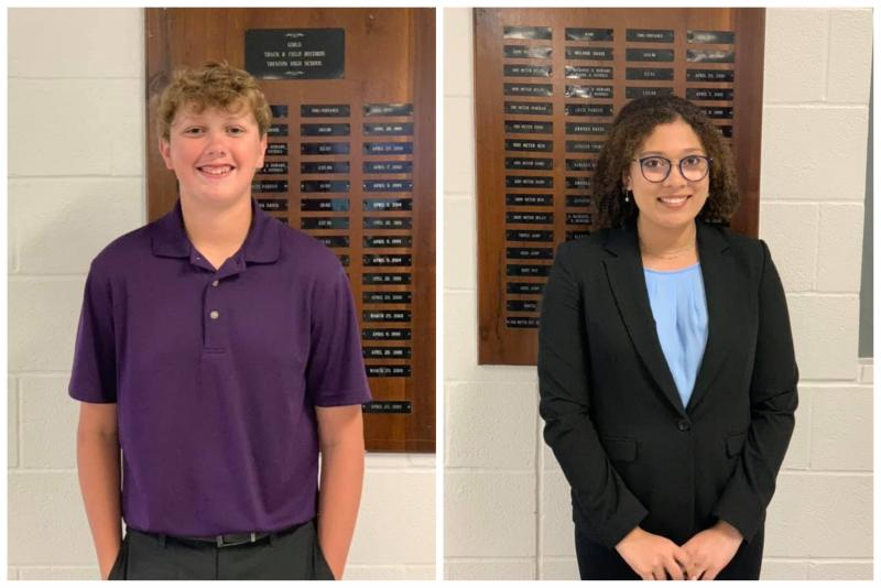 District 2A-14 Academic UIL Competition