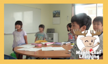 Video 2 MapleLeaf Learning