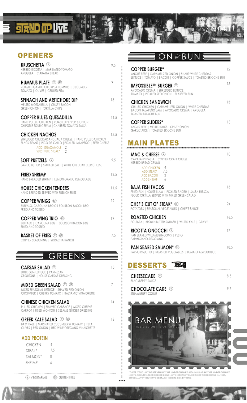 StandUP Live Food Menu. Click image for PDF version.