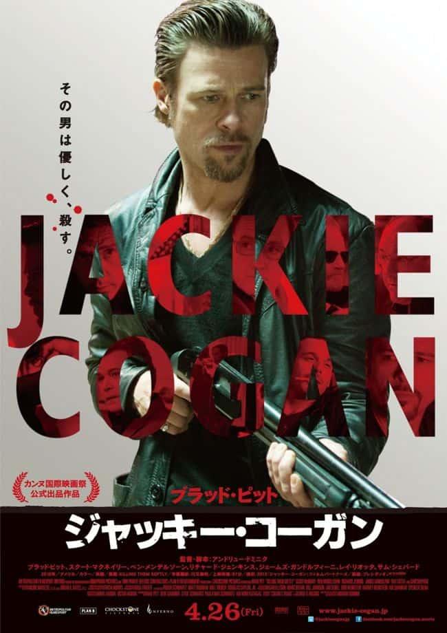 Killing Them Softly Japanese Poster Brad Pitt