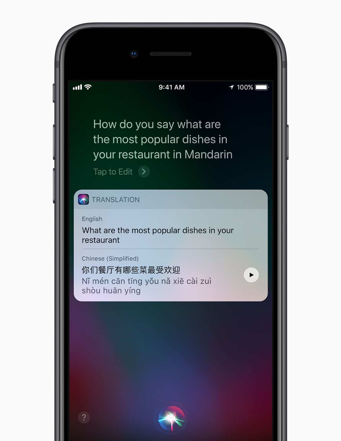 iPhone8_Siri_new_voices