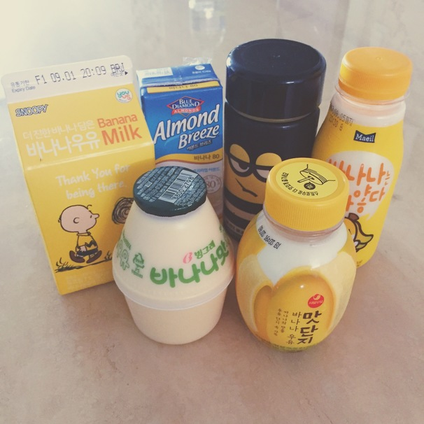 Ultimate Korean Banana Milk Taste Test