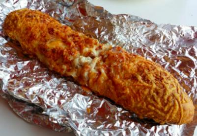 Calories In Costco Food Court Chicken Bake