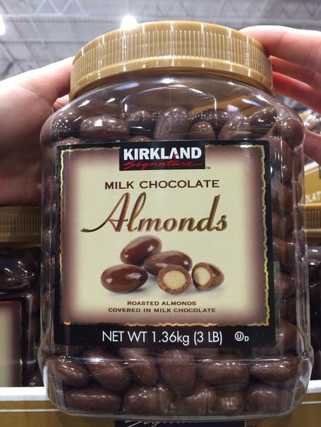 Kirkland Dark Chocolate Covered Almonds Nutrition Besto Blog