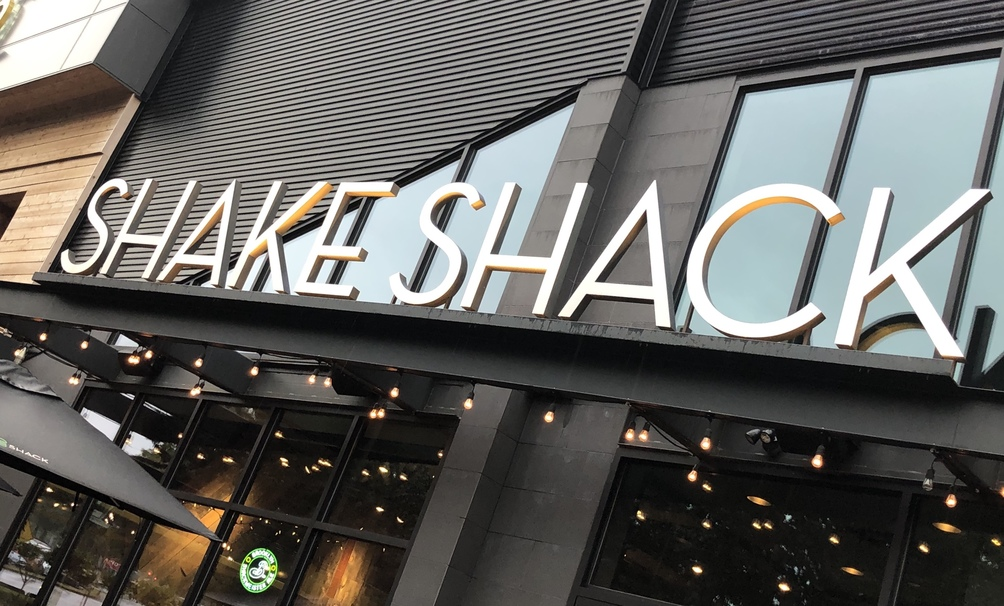 A Breakdown of Shake Shack's Holiday Shakes
