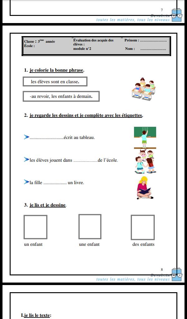 كتاب تمارين راائع في اللغة الفرنسية للمبتدئين💚💙