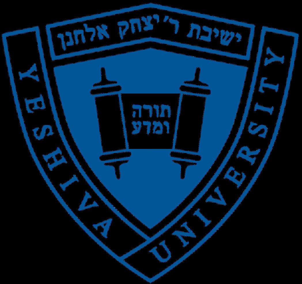 YU Torah Tours 2018