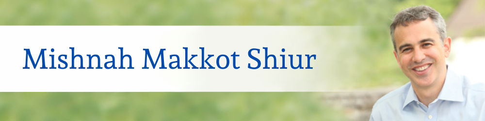 Mishnah Makkot Shiur @ Beth El Synagogue Center