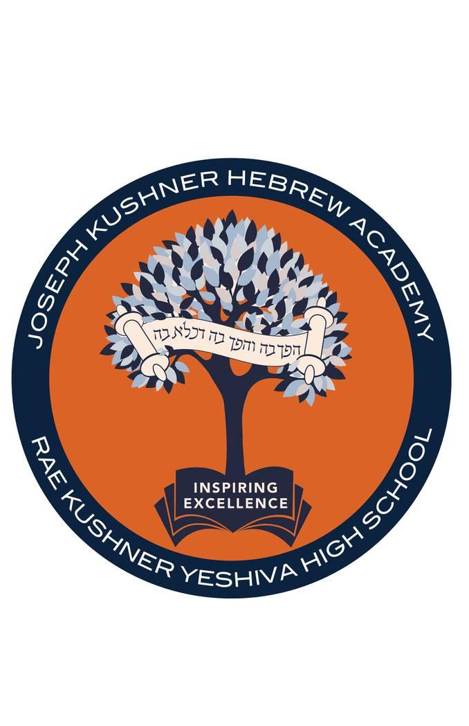Rae Kushner Yeshiva High School