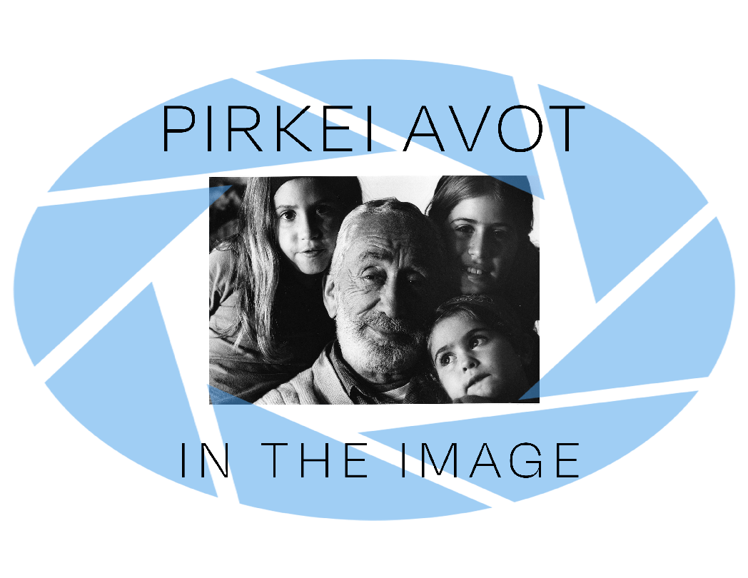Pirkei Avot: In the Image