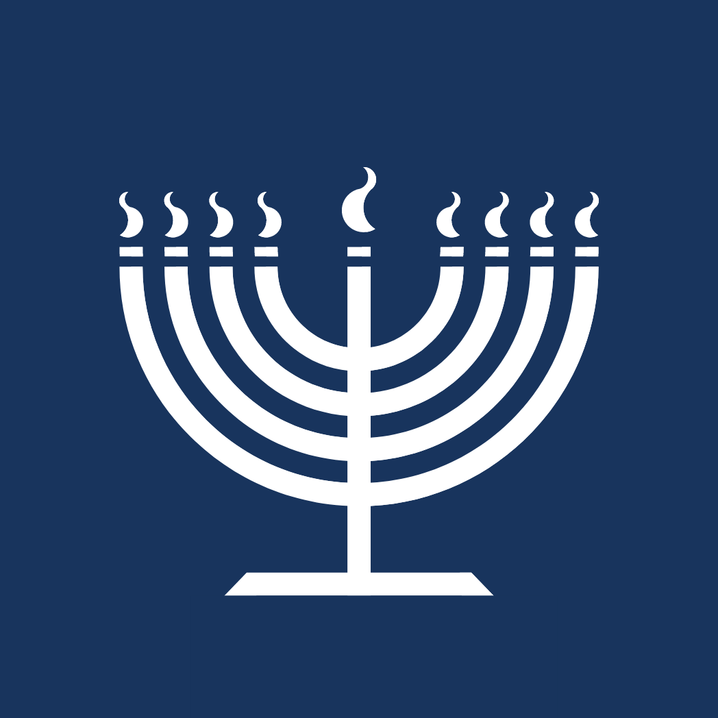 Introduction to Kabbalistic Thought on Chanukah