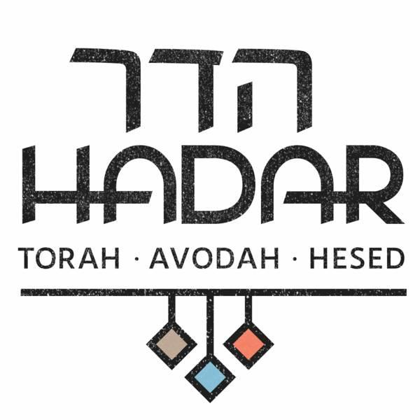 Tefilah / Prayer