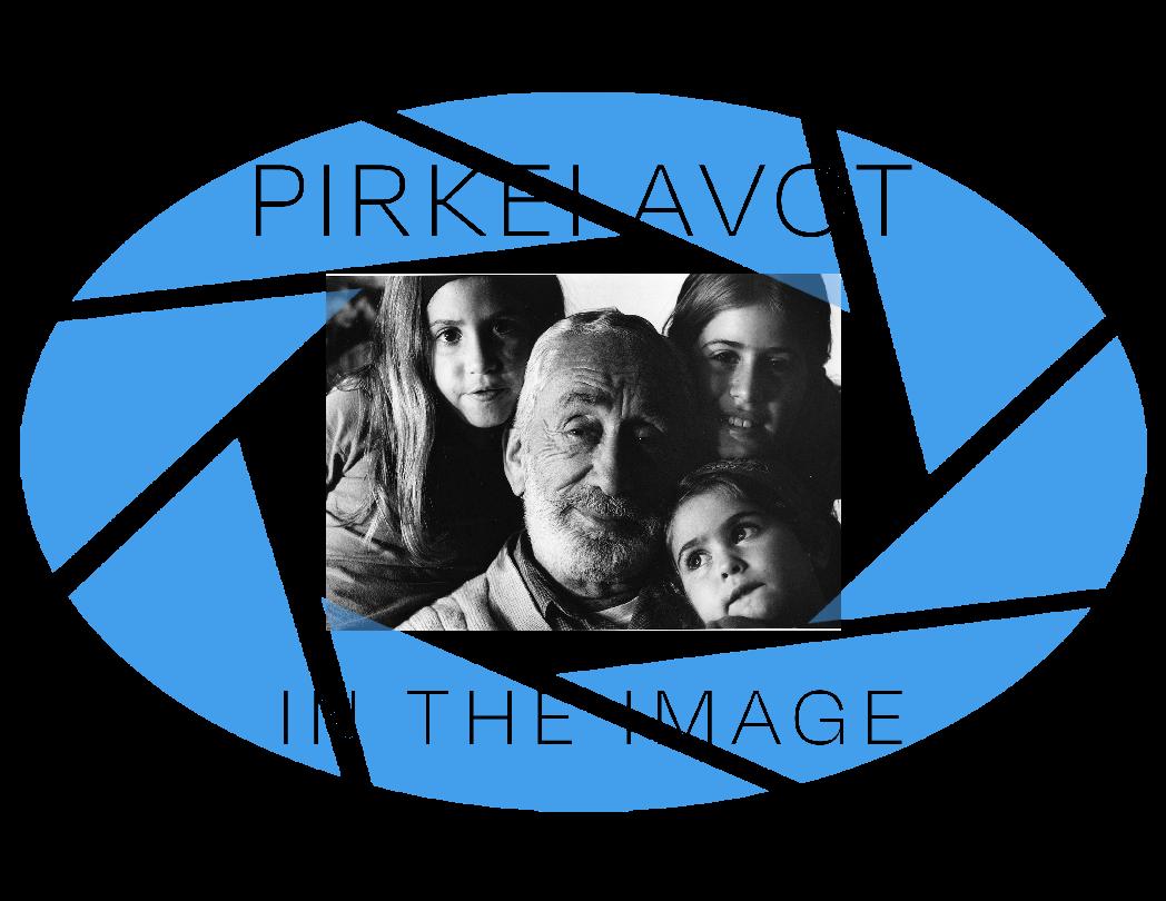 Pirkei Avot: En la Imagen
