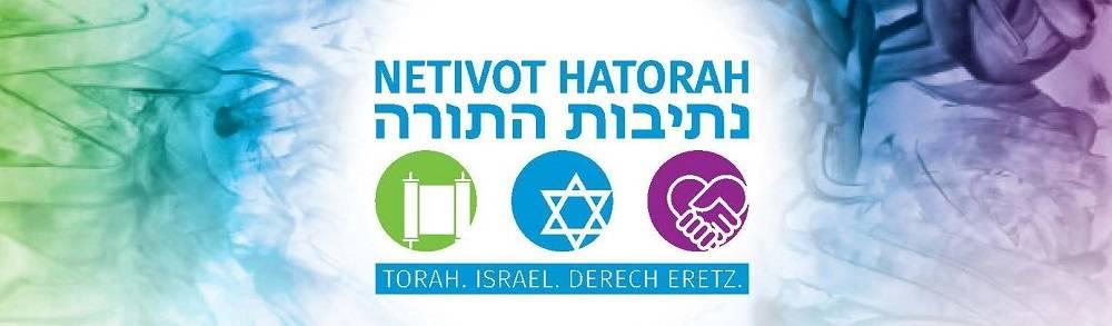 Logo for Netivot HaTorah