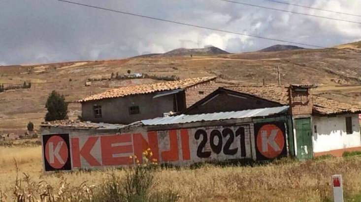 221676-kenji-fujimori-renovacion-o-quiebre-del-fujimorismo