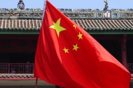 PBI de China: la desaceleración continuará en el 2016
