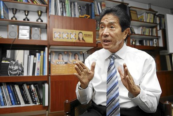 313189-caso-cocteles-fiscalia-allana-casa-de-jaime-yoshiyama-y-otros-investigados