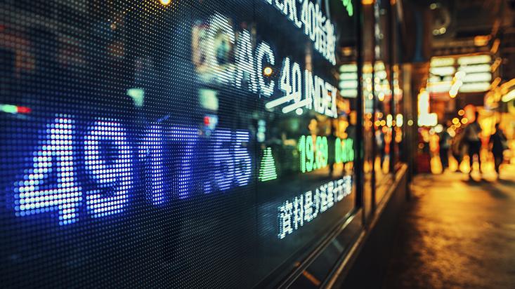 Perspectivas para el mercado de valores en el 2017