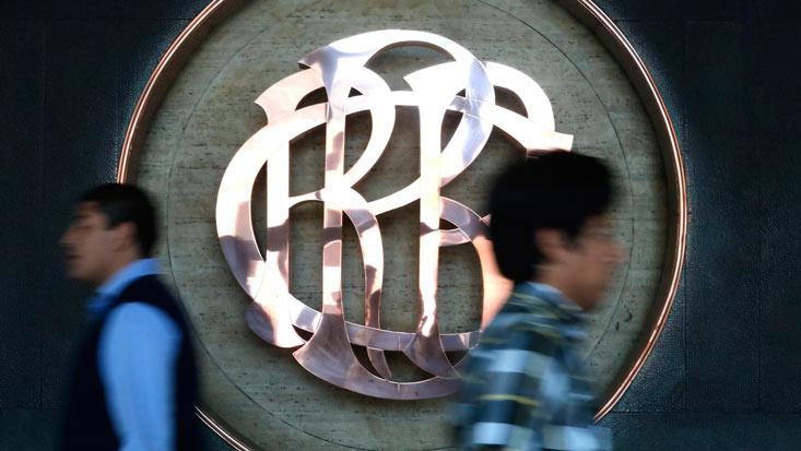 El ritmo de alza de tasas del BCR podría moderarse