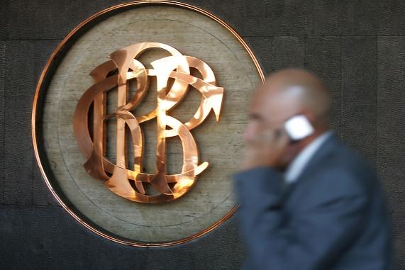 Nuevos plazos de certificados de depósito del BCR impulsarían emisiones corporativas de corto plazo