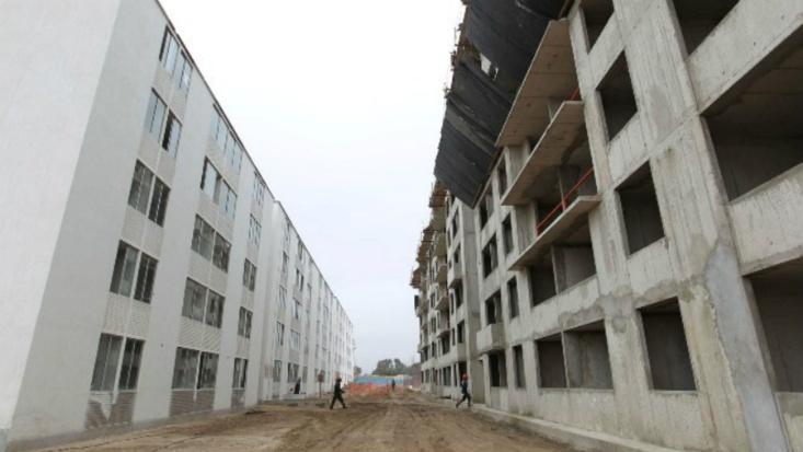 Gobierno aprobó reglamento de capitalización inmobiliaria