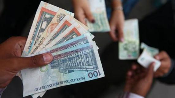Nuevos retiro de AFP favorecerán el encarecimiento de la deuda soberana