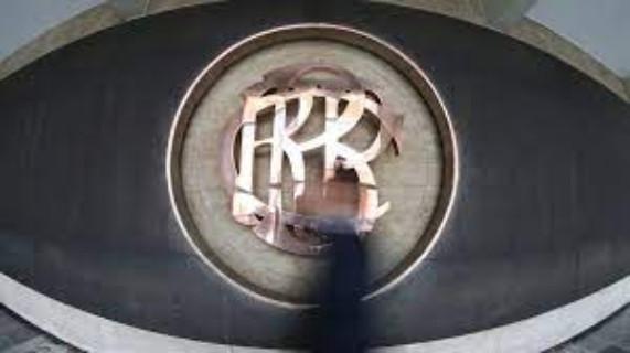 Presiones sobre la inflación: el BCR podría elevar la tasa de referencia más allá del 3% en el 2022