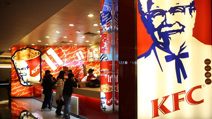 201410-kfc-la-estrategia-para-crecer-de-una-de-las-fast-food-mas-grandes-del-pais