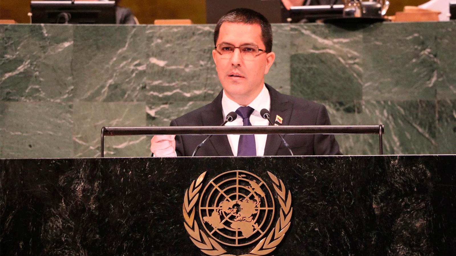 Nuevo boicot al canciller de Venezuela en Asamblea General de la ONU