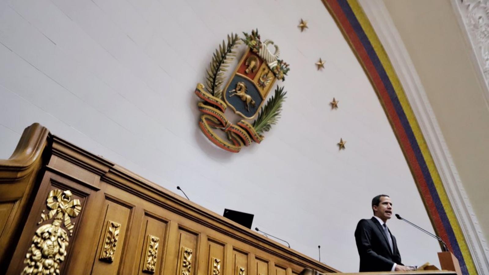 La oposición designó a sus propias directivas para el Banco Central de Venezuela