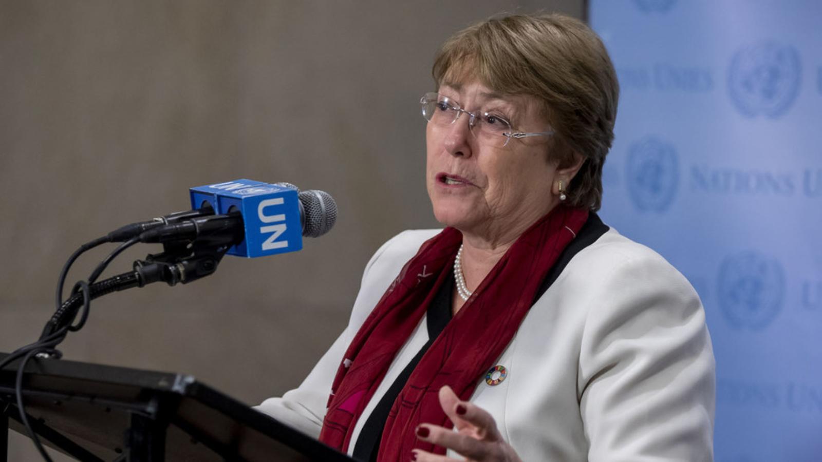 ONU y Venezuela firmaron un acuerdo de cooperación sobre Derechos Humanos